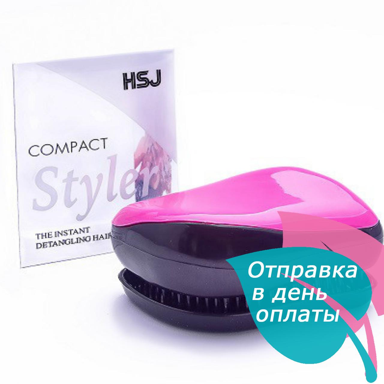 Компактная щетка для волос HSJ Compact Styler
