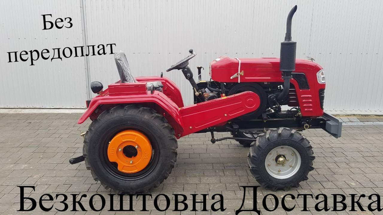 Трактор Shifeng  24 к.с , Шифенг Гарантія , 3 точкова навіска , Достав