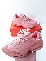 Женские Кроссовки в стиле  Nike Air Max 95 розовые кожаные