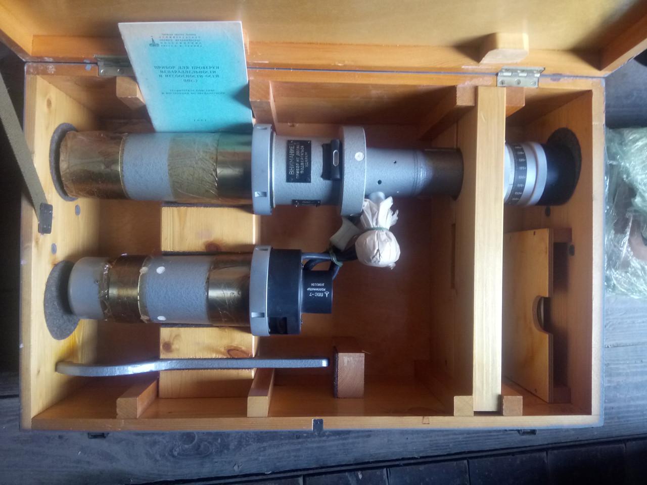 ППС7(труба визирная)