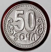 Монета Узбекистана 50 сум 2018 г.