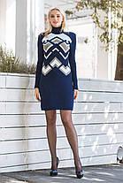 Платье вязаное цвет синий в узоры 42-46, фото 2