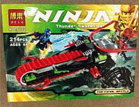 Конструктор Ninja Bela 9792 Воин на мотоцикле