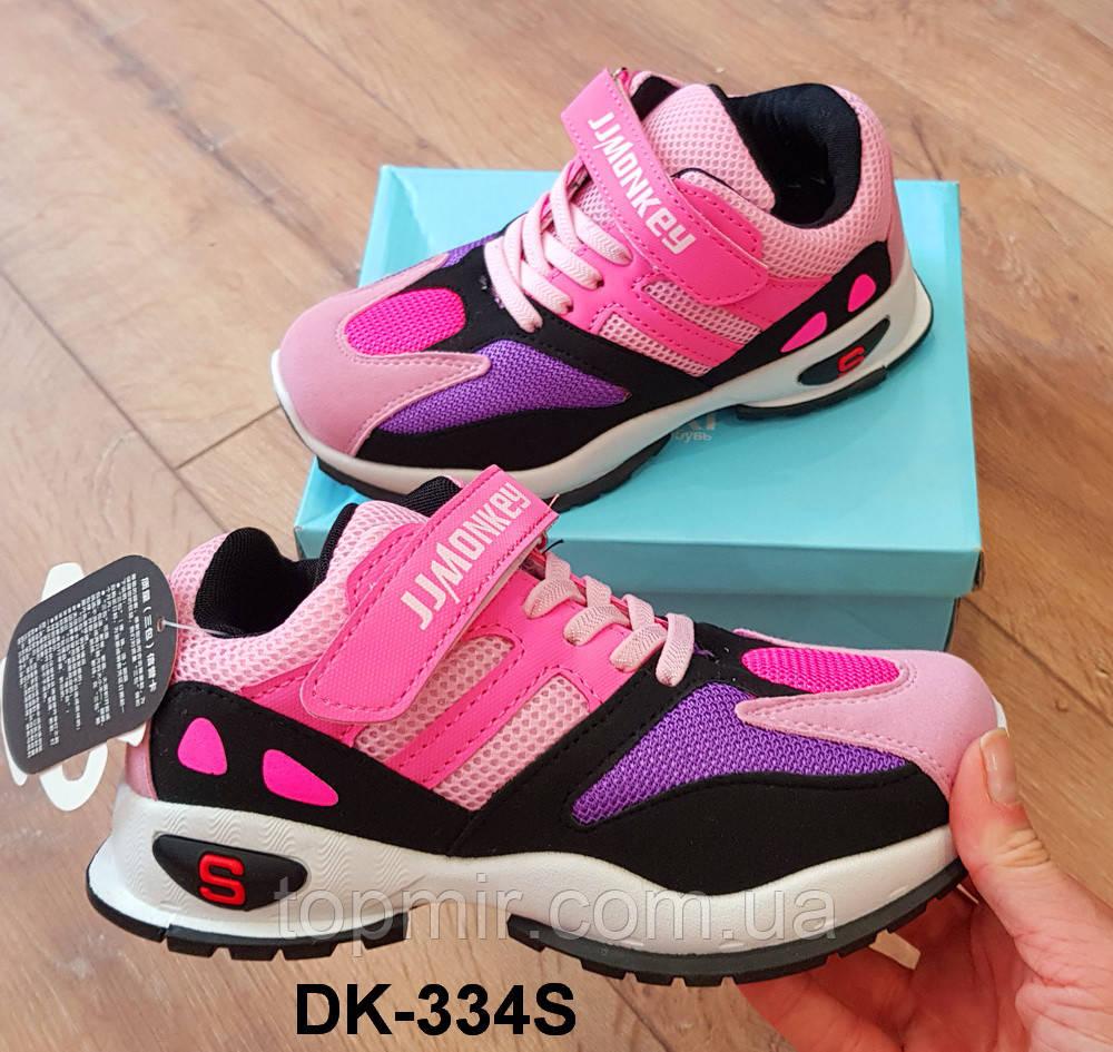 22d9273db6cd6 Детские качественные кроссовки для занятий спортом и физкультурой - Интернет-  магазин обуви