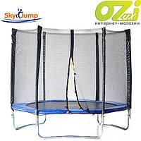 Батут Sky Jump с внешней сеткой 183 см, фото 1