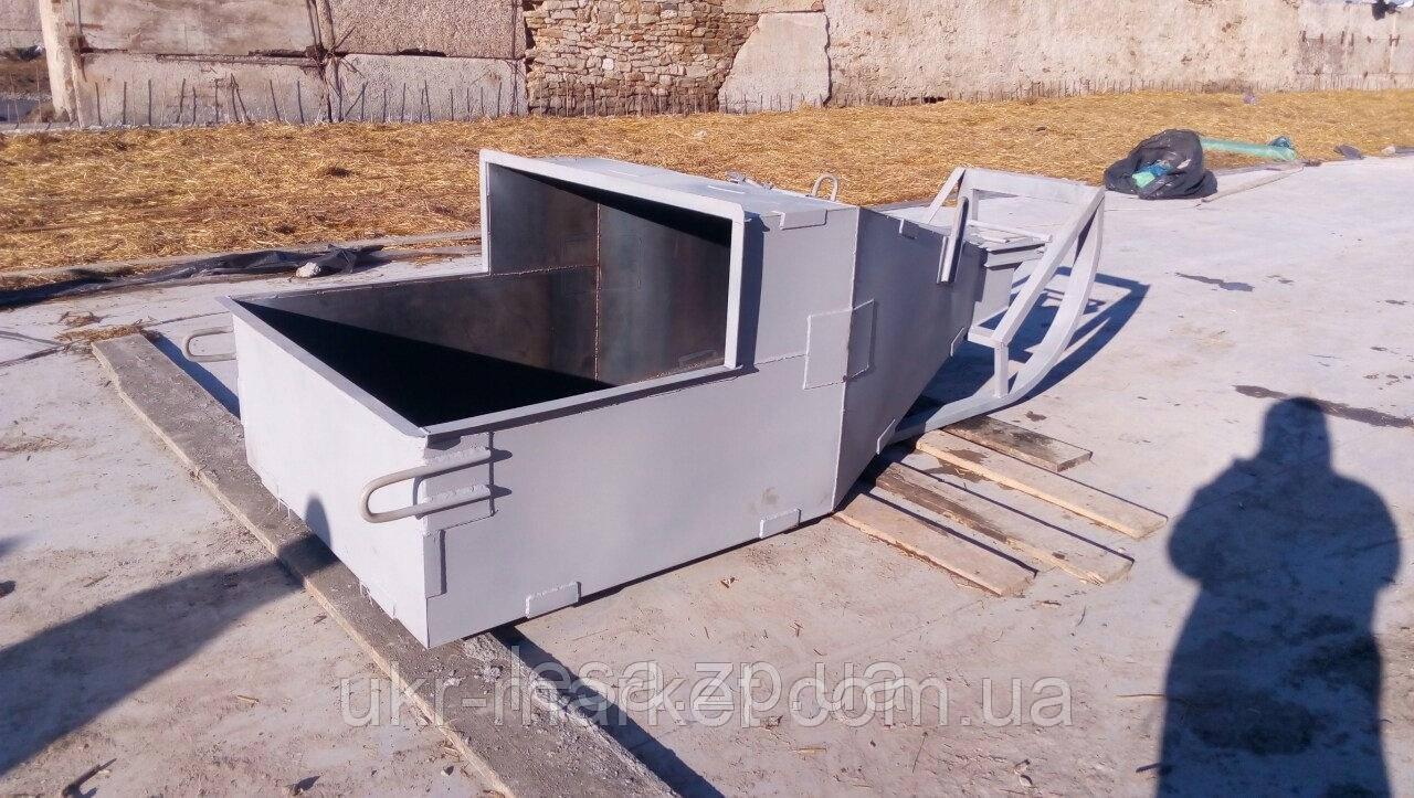 Бункер Туфелька конусный БП-1,0