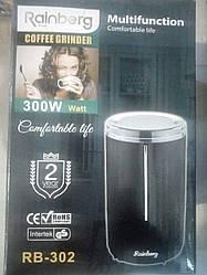 Кофемолка Rainberg RB-302 (300W)