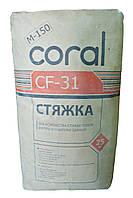 Coral CF-31 Стяжка цементная 25кг, фото 1