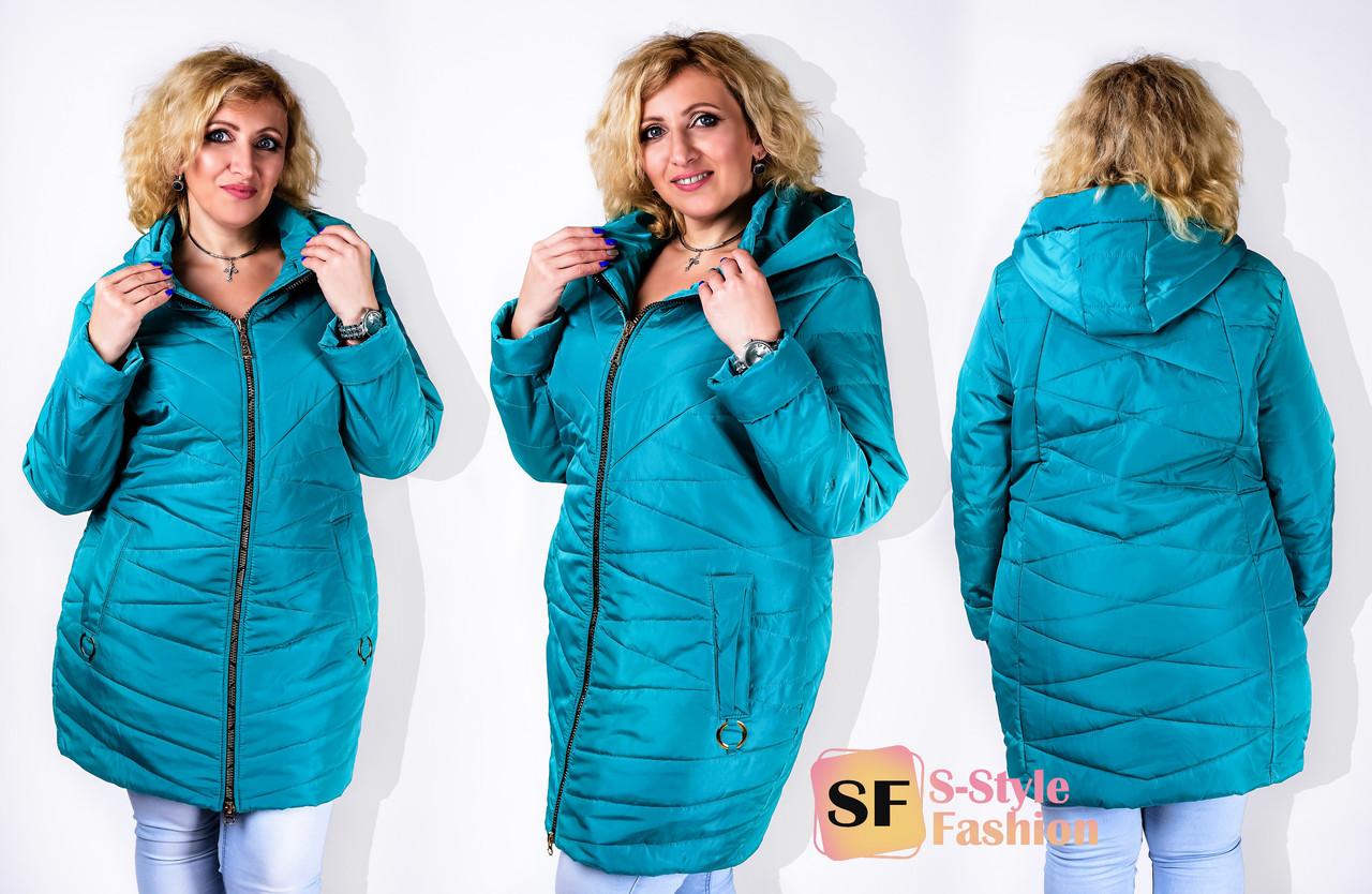 Демисезонная куртка Оливия 52-58 р бирюза