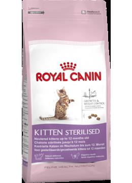 Сухой корм для стерилизованных котят до 12 месяцев Royal Canin (Роял К