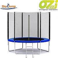 Батут Sky Jump с внешней сеткой 312 см, фото 1