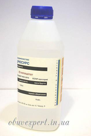 Этилацетат  1 л, фото 2