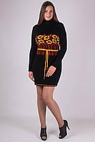 Черное платье в этно стиле вязаное с маками с поясом 42-46, фото 3