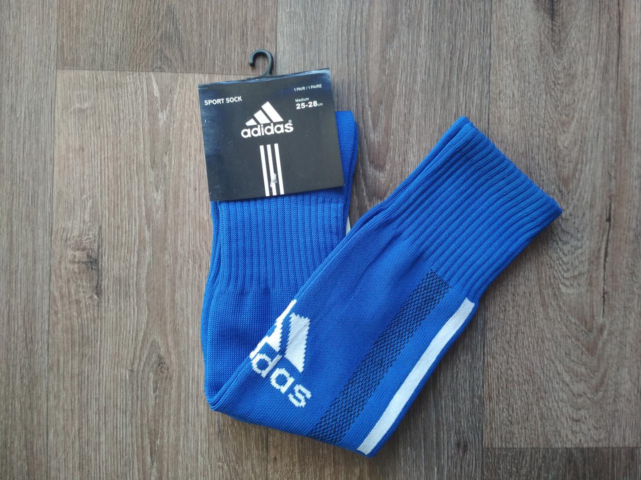 Детские футбольные гетры Adidas голубые реплика