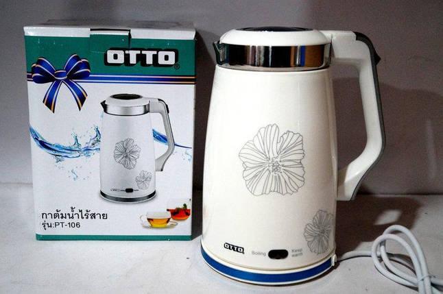 Электрический термочайник OTTO PT-106 1.5 л термос-чайник, фото 2