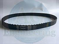 Приводной ремень редуктора PKS1400, 310716