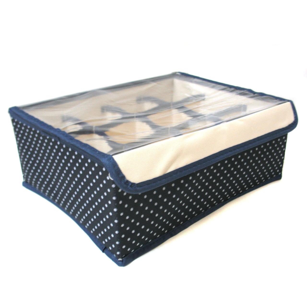 Коробка-органайзер для вещей R17466, синяя в мелкий горох