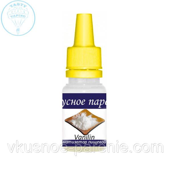 Ароматизатор Vanillin 10 PG (Ванилин) TPA 5мл
