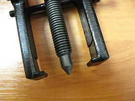 Съемник подшипников 55х90 мм, фото 2