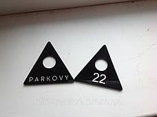 Номерок для ключей из цветного пластика, фото 2
