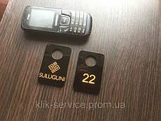 Номерок для ключей из цветного пластика, фото 3