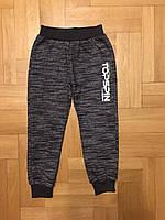 Спортивные брюки для мальчиков оптом, Active Sport, 98-128 рр., арт. HZ-6320, фото 2