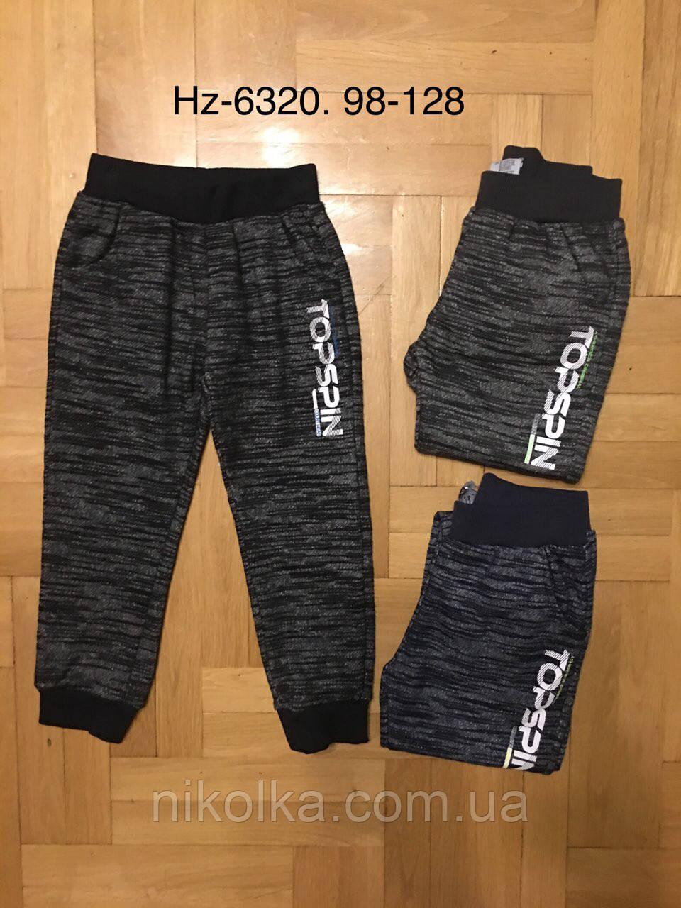 Спортивные брюки для мальчиков оптом, Active Sport, 98-128 рр., арт. HZ-6320