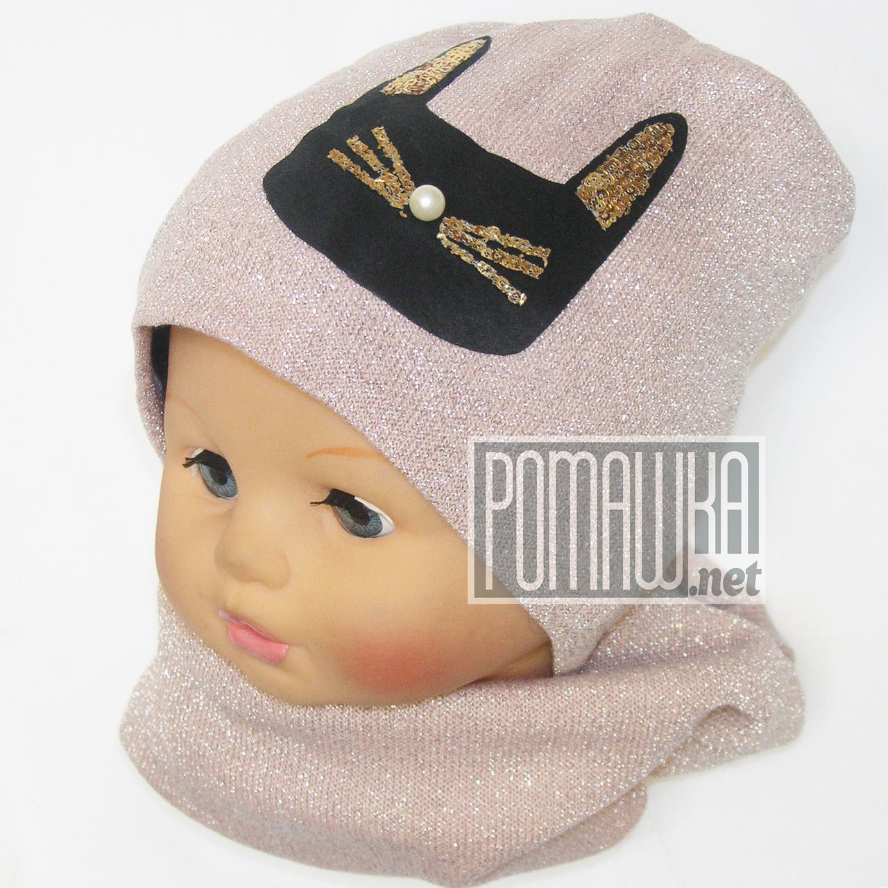 Комплект шапка и снуд (хомут) р. 46-50 для девочки отлично тянется 4361  Розовый 48 cbd907a294540