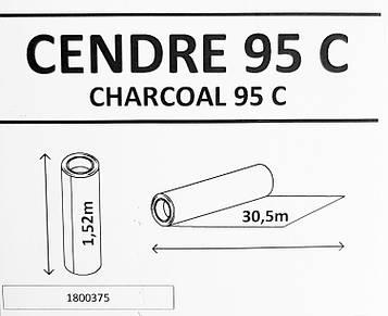 Charcoal Cendre 95C, светопропускание 5%