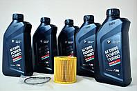 Масло в двигатель для BMW 3/5/7/X1/X3/X5/X6 в наличии