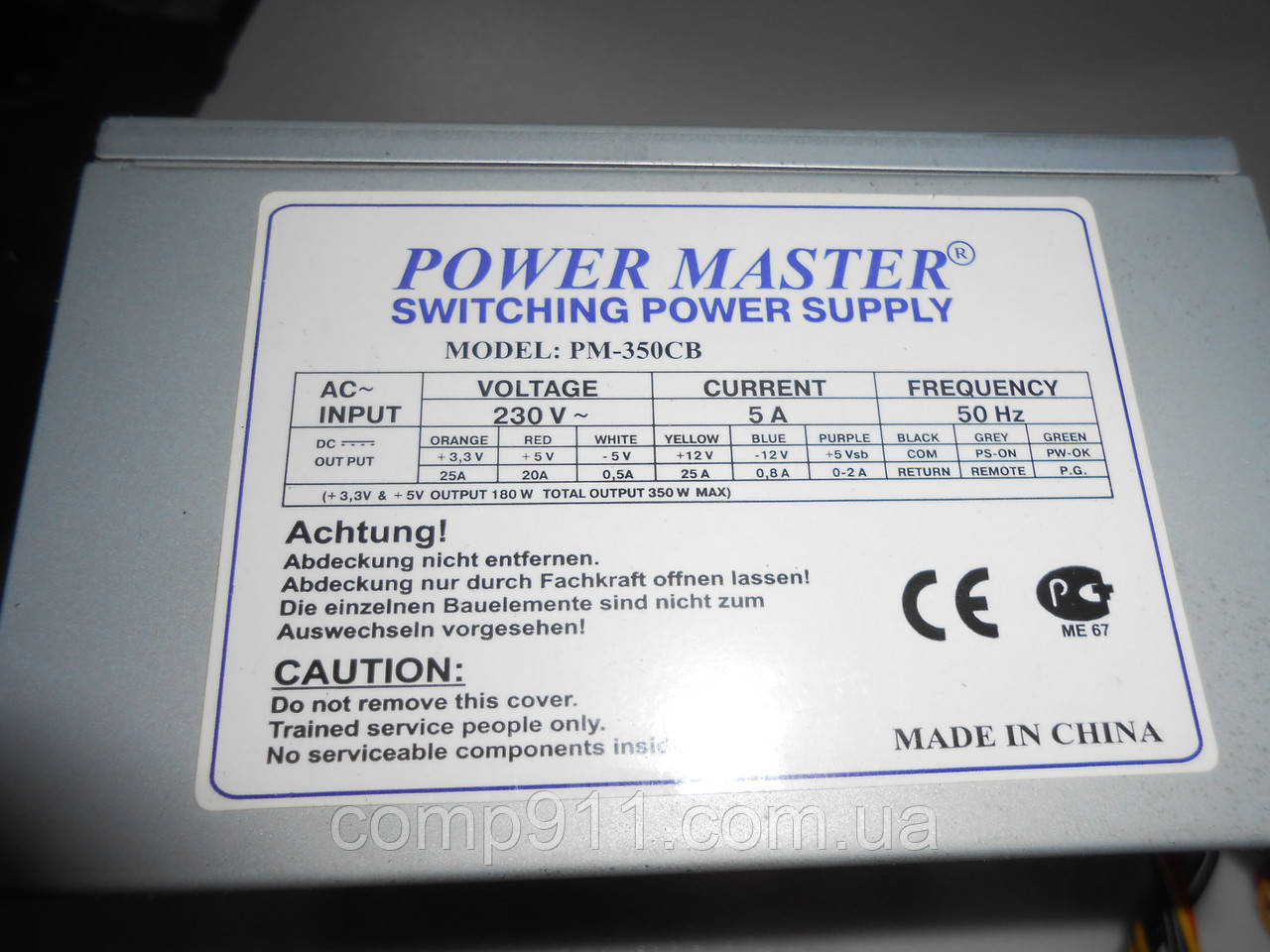 Блок Питания Power Master PM-350CB 350w