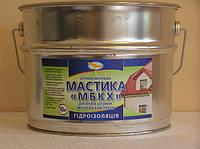Мастика гидроизоляционная «МБКХ» в Киеве