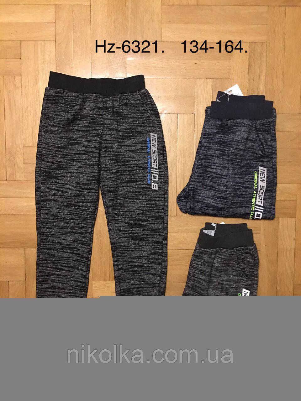 Спортивные брюки для мальчиков оптом, Active Sport, 134-164 рр., арт. HZ-6321