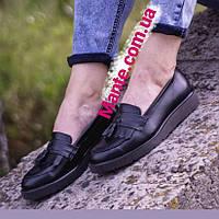 Стильные Лоферы обувь в стиле Loafer женские классические туфли лоуферы  кожа черная 605c0708e1c82