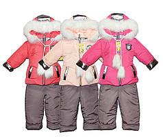 """Зимові комбінезони дитячі для дівчинки """"Срібло"""""""