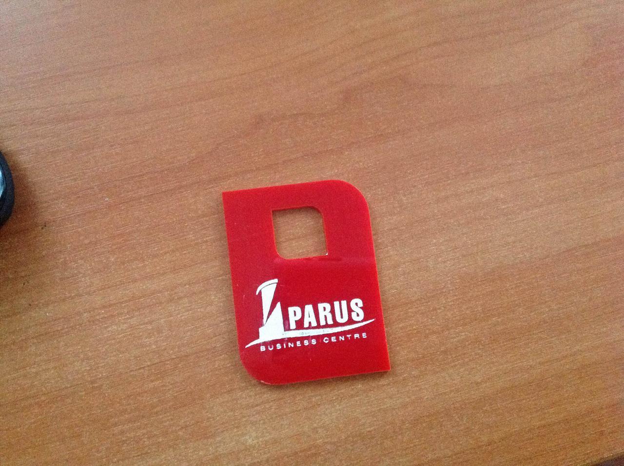 Номерок для ключей из цветного пластика