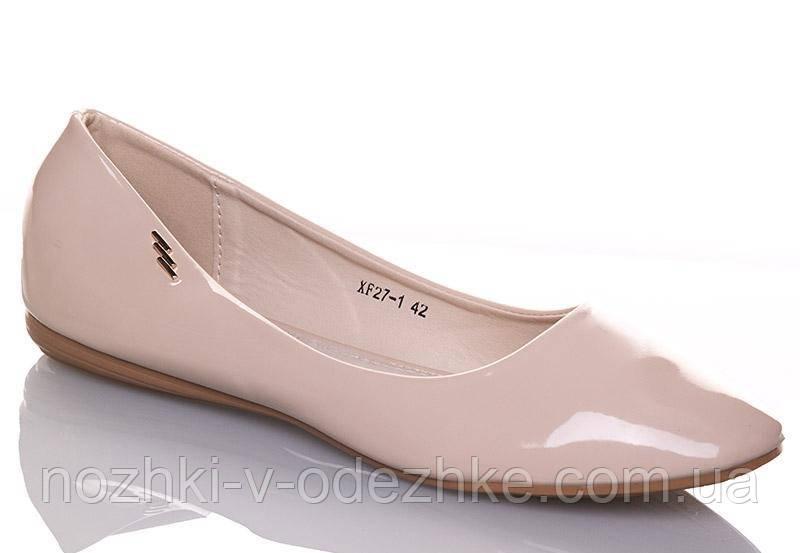 0b8b6c13dd3d Бежевые лаковые балетки большого размера 41 42 43  продажа, цена в ...