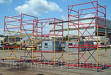 Вышка тура на колесах передвижная строительная 1.6 х 0.8 (м) 1+1, фото 3