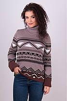 Нежный красивый свитер зимний под горло размер 42-50, фото 2