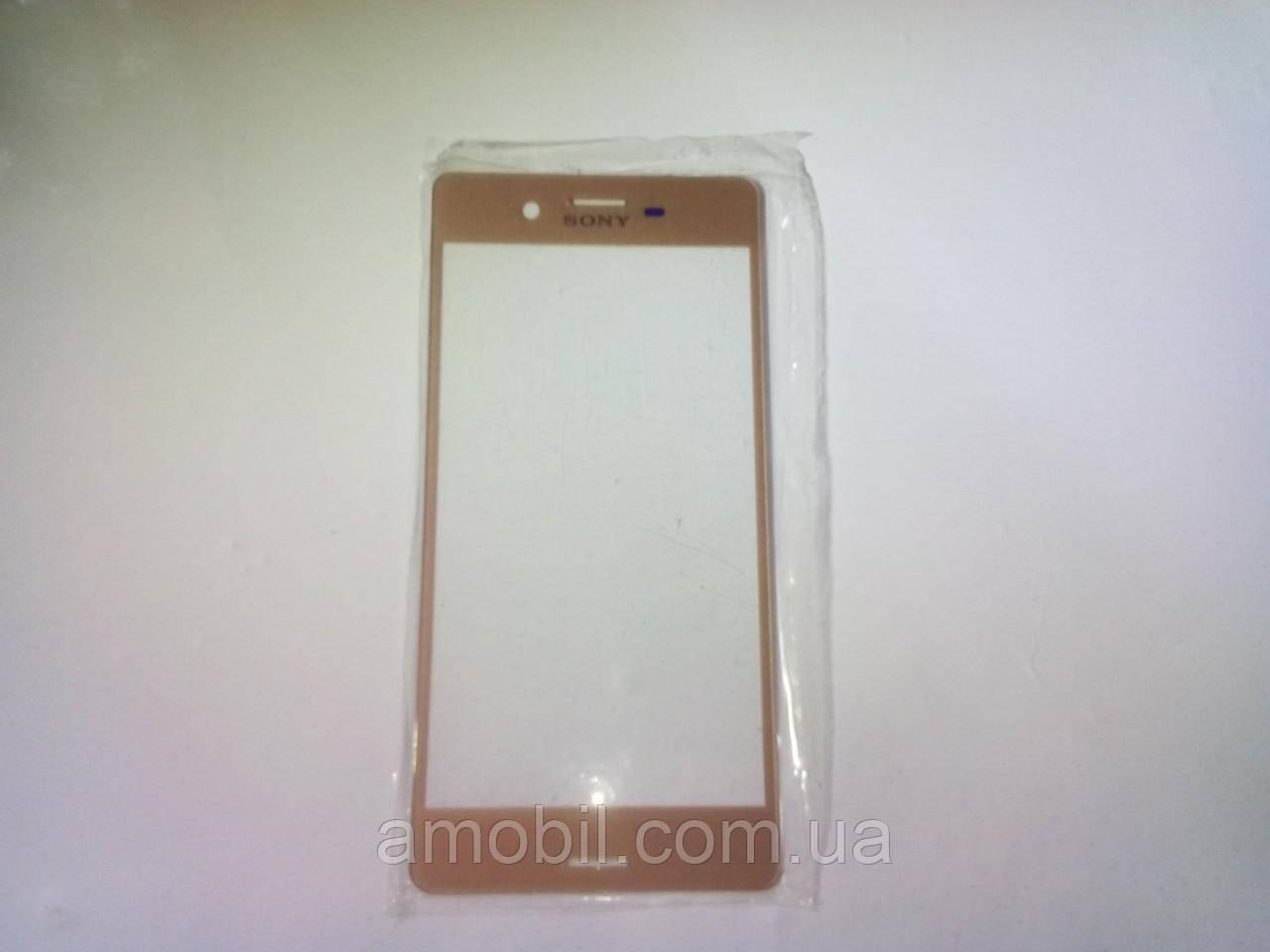Стекло Sony Xperia X F5121 / F5122 / F8131 / F8132 Rose gold