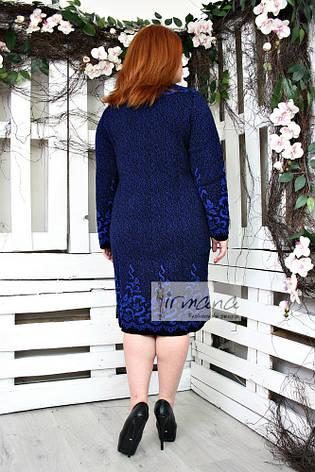 Теплое вязаное женское платье Пальмира синий, фото 2