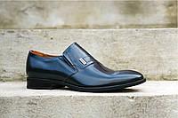 Туфлі ІКОС/IKOS - елегантна класика саме для вас! Замовляйте онлайн вже зараз!