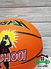 Баскетбольный мяч NICESHOOT №5, фото 2