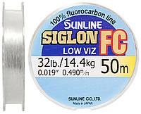 Флюорокарбон Sunline SIG-FC 50м 0.490мм 14.4кг поводковый