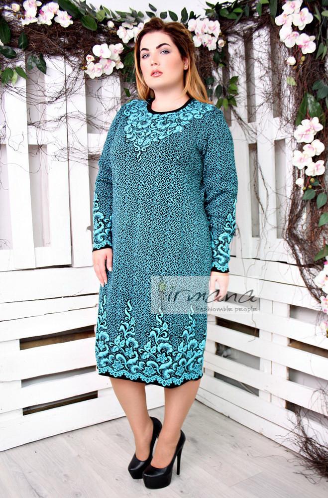 238d40ca555d3c6 Теплое вязаное женское платье бирюза Пальмира - V Mode, прямой поставщик  женской одежды в Харькове