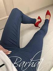 """Женские модные облегающие брюки однотонные """"Bonita"""" джеггинсы персиковые, фото 2"""