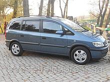 Дефлекторы окон (ветровики) Opel Zafira A (опель зафира а 1999-2005)