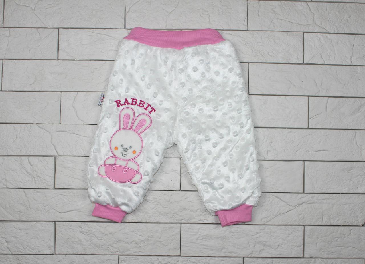 Махровые теплые штаны для девочки бело-розового цвета