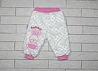 Махровые теплые штаны для девочки бело-розового цвета, фото 1
