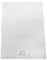 Канва вышивальная (белая, разные размеры, каунт 11):30х20